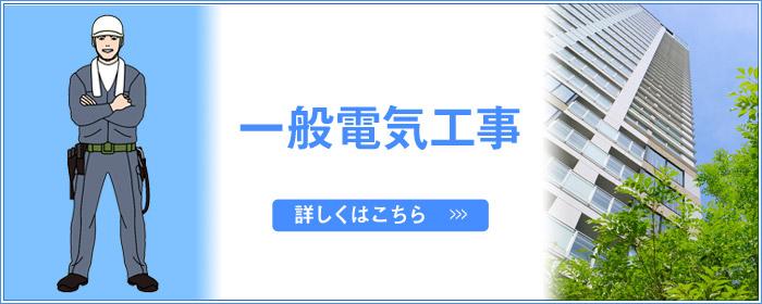 works_bnr01